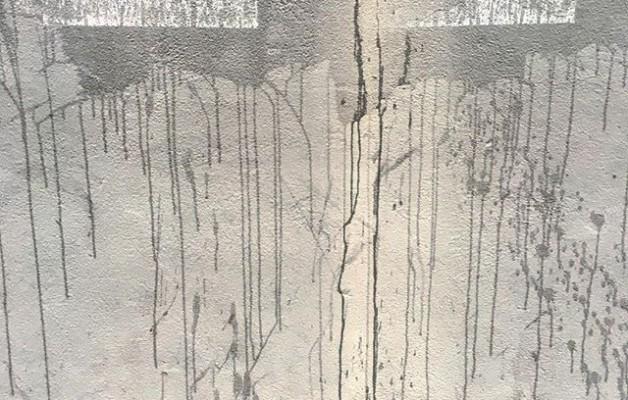 #lagrimasdecemento #paredesquelloran #paretaknegarretan #kalekoaurpegiak #texturas #simetrias #cara @igerseuskadi @igerrak @igersbilbao @instagram – Instagram